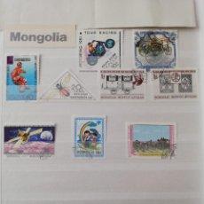 Sellos: MONGOLIA. Lote 207895243