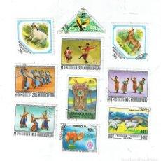 Francobolli: LOTE 10 SELLOS MONGOLIA 1977 - 1981. Lote 208666791