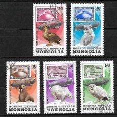 Sellos: DIRIGIBLES Y FAUNA POLAR. MONGOLIA. SELLOS AÑO 1981. Lote 209357470