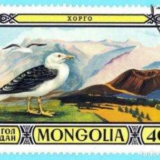 Sellos: MONGOLIA. 1974. PAJARO. GAVIOTA. Lote 213493468