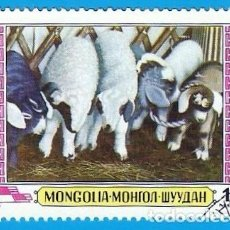 Sellos: MONGOLIA. 1979. MAMIFEROS. CORDEROS. Lote 213493741