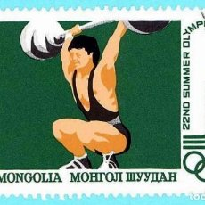 Sellos: MONGOLIA. 1980. JJ. OO. MOSCU. LEVANTAMIENTO DE PESAS. Lote 213493947