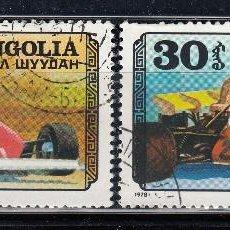 Selos: MONGOLIA YVERT 944/45 USADOS. AUTOMOVILES DE CARRERAS. AÑO 1978. Lote 213582243
