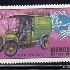 Selos: MONGOLIA YVERT 765 USADO. CENTENARIO DEL UPU. AÑO 1974. Lote 213582825