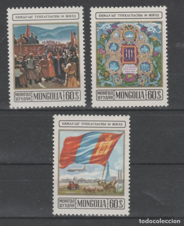 MONGOLIA,1974. (Sellos - Extranjero - Asia - Mongolia)