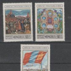 Selos: MONGOLIA,1974.. Lote 213818827