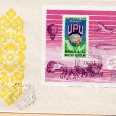 Sellos: SOBRE 1R.DIA CENTENARIO UPU, 1974, MONGOLIA , MICHEL BL36. Lote 214335572