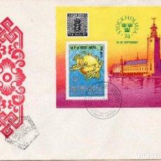 Sellos: SOBRE 1R.DIA CENTENARIO UPU, 1974, MONGOLIA , MICHEL BL38. Lote 214335621