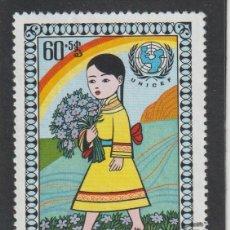 Francobolli: SELLOS MONGOLIA. Lote 216516926