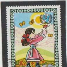 Francobolli: SELLOS MONGOLIA. Lote 216516951