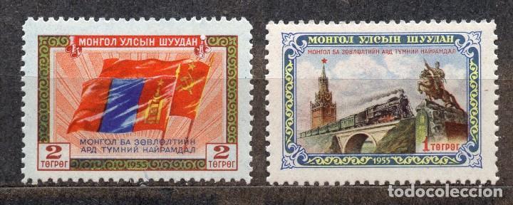 MONGOLIA/1956/MNH/SC# 134-5 /ESTABLECIMIENTO DE LA CONEXIÓN MOSCOW & ULAN BANTOR / TREN (Sellos - Extranjero - Asia - Mongolia)