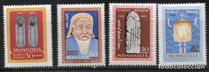 MONGOLIA/1982/MNH/SC# 304-07/ GENGHIS KHAN (1162-1227) MONGOL CONQUISTADOR/ PERSONAJE HISTORICO (Sellos - Extranjero - Asia - Mongolia)