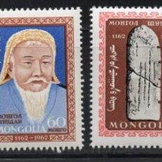 Sellos: MONGOLIA/1982/MNH/SC# 304-07/ GENGHIS KHAN (1162-1227) MONGOL CONQUISTADOR/ PERSONAJE HISTORICO. Lote 218876885