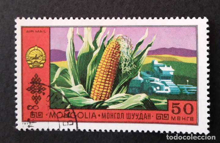 1972 MONGOLIA LOGROS NACIONALES (Sellos - Extranjero - Asia - Mongolia)