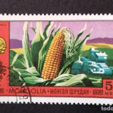 Sellos: 1972 MONGOLIA LOGROS NACIONALES. Lote 221158920