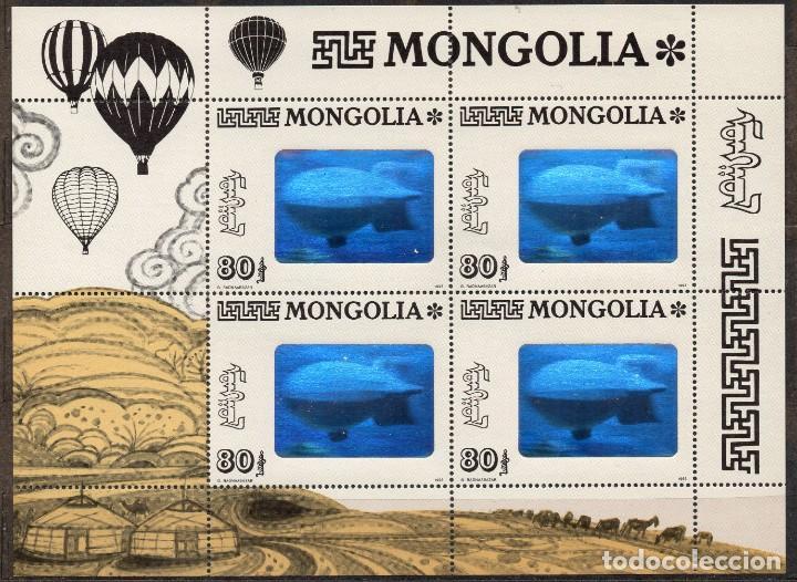 MONGOLIA/2001/MNH/SC#2139 /HOLOGRAMA / ZEPPELIN / DIRGIBLE/ AVIACION (Sellos - Extranjero - Asia - Mongolia)