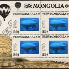 Sellos: MONGOLIA/2001/MNH/SC#2139 /HOLOGRAMA / ZEPPELIN / DIRGIBLE/ AVIACION. Lote 221340007