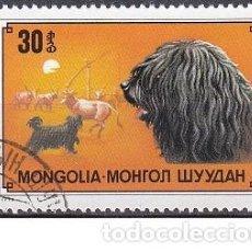 Sellos: LOTE DE SELLOS - MONGOLIA - PERROS - ANIMALES (AHORRA EN PORTES, COMPRA MAS). Lote 222841798