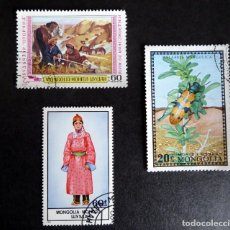 Sellos: SELLOS STAMPS BRIEFMARKEN TIMBRE MONGOLIA. Lote 223096287