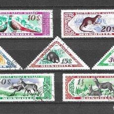 Francobolli: MONGOLIA, FAUNA, 1959, USADOS, YVERT 150-156. Lote 223884715