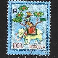 Sellos: MONGOLIA. Lote 225122055
