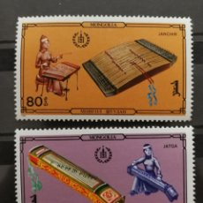 Sellos: MONGOLIA N°1456/57 MÚSICA INSTRUMENTOS MUSICALES MNH**(FOTOGRAFÍA REAL). Lote 225147817