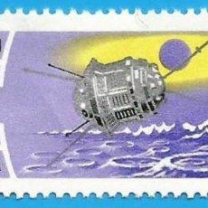 Sellos: MONGOLIA. 1964. EXPLORACION ESPACIAL. LUNIK 1. Lote 225507537
