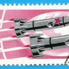 Sellos: MONGOLIA. 1964. EXPLORACION ESPACIAL. VOSTOK 1 Y 2. Lote 225507695