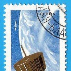 Sellos: MONGOLIA. 1964. EXPLORACION ESPACIAL. TIROS. SATELITE METEOROLOGICO. Lote 225508150