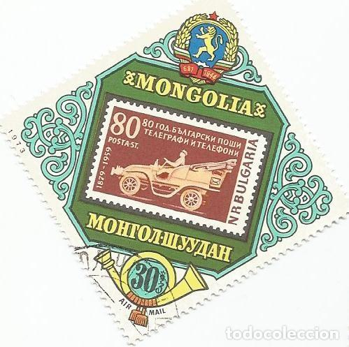SELLO USADO DE MONGOLIA DE 1973- CORREO AEREO- YVERT 40- TELECOMUNICACIONES CON BULGARIA- VALOR 30 (Sellos - Extranjero - Asia - Mongolia)
