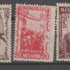 Sellos: MONGOLIA,1952.. Lote 226987790