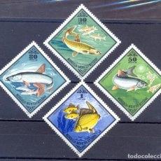 Sellos: MONGOLIA, 1975, PECES. Lote 227618780