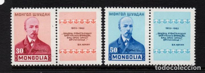 MONGOLIA 311/12** - AÑO 1964 - 40º ANIVERSARIO DEL PARTIDO COMUNISTA - LENIN (Sellos - Extranjero - Asia - Mongolia)