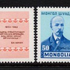 Selos: MONGOLIA 311/12** - AÑO 1964 - 40º ANIVERSARIO DEL PARTIDO COMUNISTA - LENIN. Lote 230060965