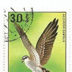 Selos: SELLO USADO DE MONGOLIA DE 1970- AVES DE PRESA AZOR- YVERT 534- VALOR 30 MONGO. Lote 230197460