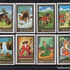 Francobolli: MONGOLIA 604/11** - AÑO 1972 - TRADICIONES - PINTURA. Lote 232167420
