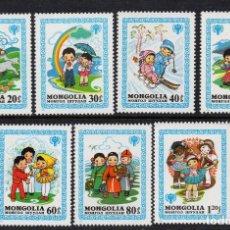 Selos: MONGOLIA 1088/94** - AÑO 1980 - AÑO INTERNACIONAL DEL NIÑO - ILUSTRACIONES DE CUENTOS. Lote 232168615