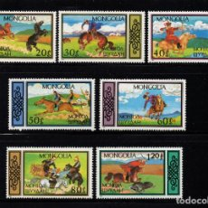 Francobolli: MONGOLIA 1493/99** - AÑO 1987 - CABALLOS - DEPORTES ECUESTRES. Lote 232169625