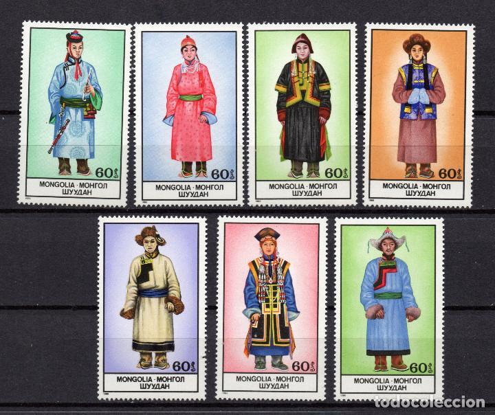 MONGOLIA 1410/16** - AÑO 1986 - FOLKLORE - TRAJES MONGOLES (Sellos - Extranjero - Asia - Mongolia)