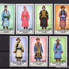 Francobolli: MONGOLIA 1410/16** - AÑO 1986 - FOLKLORE - TRAJES MONGOLES. Lote 233713395