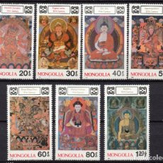 Francobolli: MONGOLIA 1711/17** - AÑO 1990 - REPRESENTACIONES DE BUDA. Lote 233714575