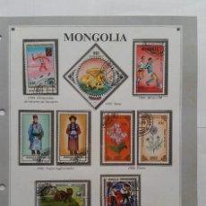 Francobolli: HOJA CON SELLOS DE MONGOLIA. Lote 235362070