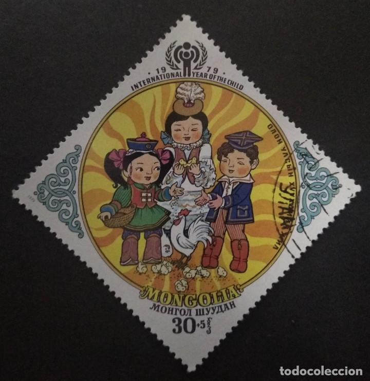 MONGOLIA 1979. (Sellos - Extranjero - Asia - Mongolia)