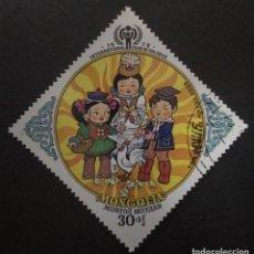 Sellos: MONGOLIA 1979.. Lote 240858670
