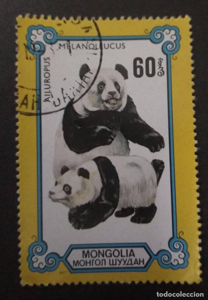 MONGOLIA 1977. (Sellos - Extranjero - Asia - Mongolia)