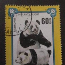 Sellos: MONGOLIA 1977.. Lote 240859095