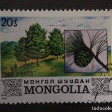 Sellos: MONGOLIA 1982.. Lote 240860080