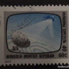 Francobolli: MONGOLIA 1977. Lote 241120225