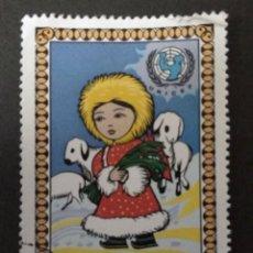 Sellos: MONGOLIA 1977. Lote 241121045