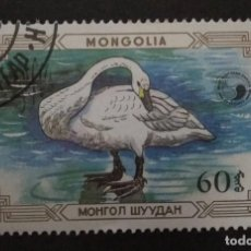 Sellos: MONGOLIA 1987. Lote 241121460